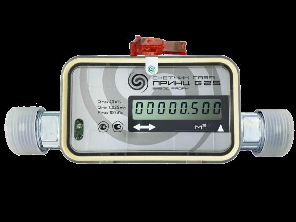 Счетчик газа G2 5