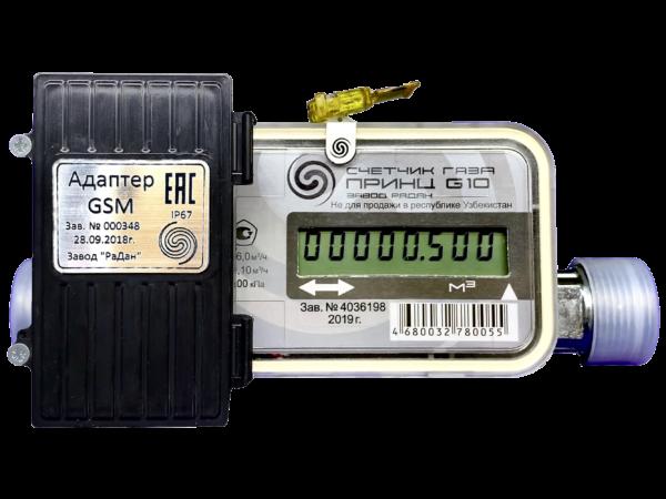 Адаптер GSM для счетчика газа