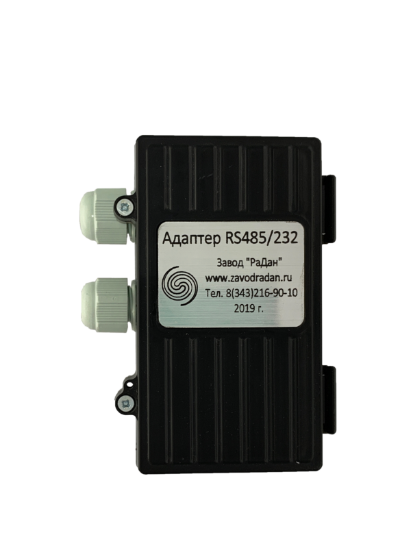 Адаптер RS485-232 для счетчика газа