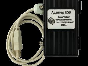 USB адаптер для счетчика газа