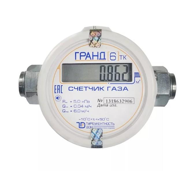 Струйно-акустический счетчик газа Гранд 6 ТК