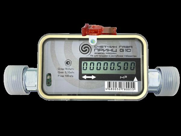 Счетчик газа G10