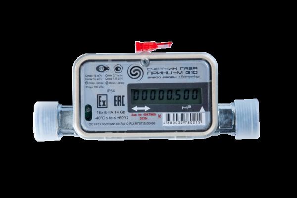 Счетчик газа G16