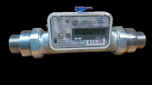 Замена счетчика газа Агат
